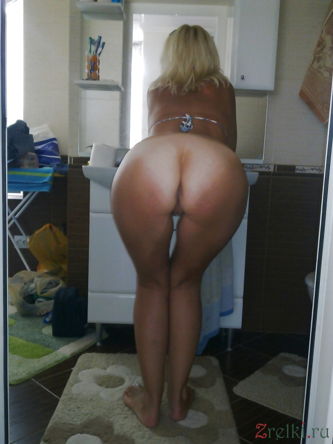 Sorry, Mature mom big ass anal spread remarkable, rather